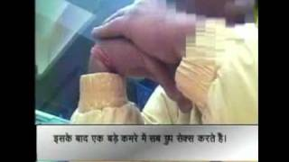 vuclip Delhi university girl hostel SEX scandal video - naked hot nude leaked MMS GNU Sting Operation