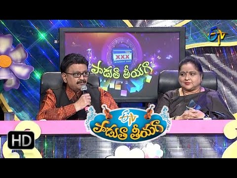 Padutha Theeyaga | 30th April  2017 | Full Episode | ETV Telugu
