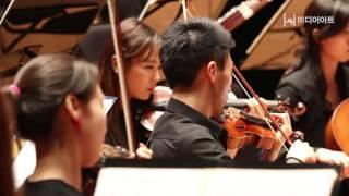베토벤바이러스 - 광명심포니 오케스트라
