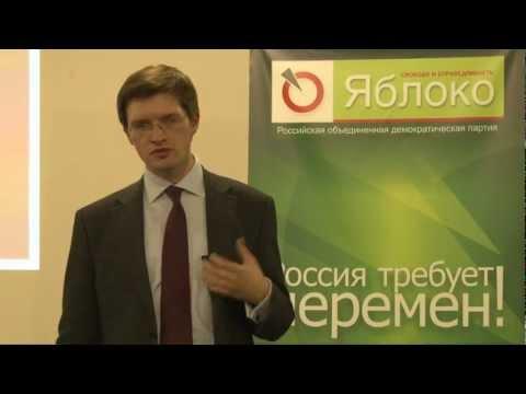 Лекция о работе членов УИК с правом решающего голоса