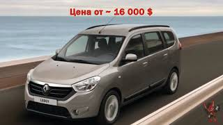 Renault Lodgy 2012