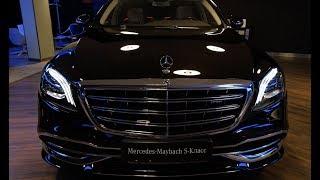 Mercedes-Maybach 2017 S450. Обзор Мерседес Майбах 2017