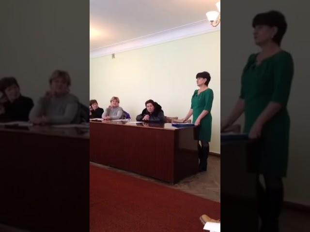 Депутатський день Селидівської міськради 19.03.2018 ч. 1