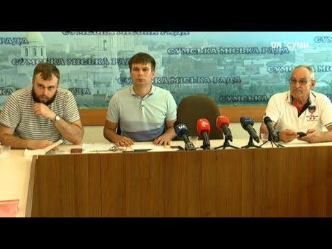 UA:СУМИ: Котельню північного промвузла пропонують в оренду за 60 млн грн