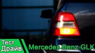 Mercedes Benz GLK Вгоняет в долги! Не проплаченный обзор!