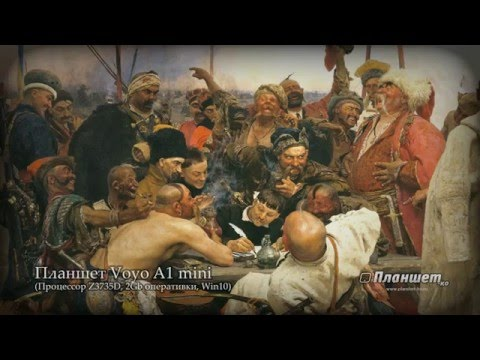 Играем Cossacks (Казаки) на планшете Voyo A1 mini, tablet pc gameplay test