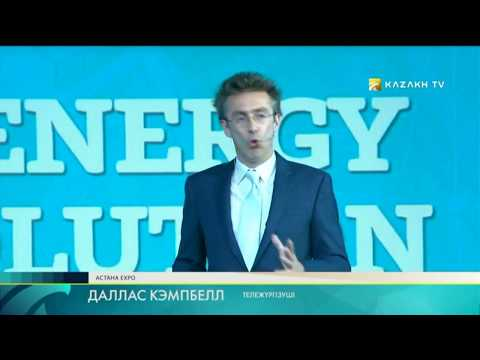 Астана Expo №14 (01.08.2017) - Kazakh TV