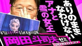 パーフェクトスキャンダル~ワケありな僕ら~(5)