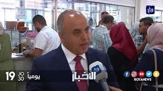 قبول نحو 5 آلاف طالب وطالبة في الجامعة الأردنية - (18-9-2017)