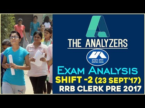 IBPS RRB Office Assistant Exam Analysis (Prelims) 2017: 23rd Sep - Shift 2