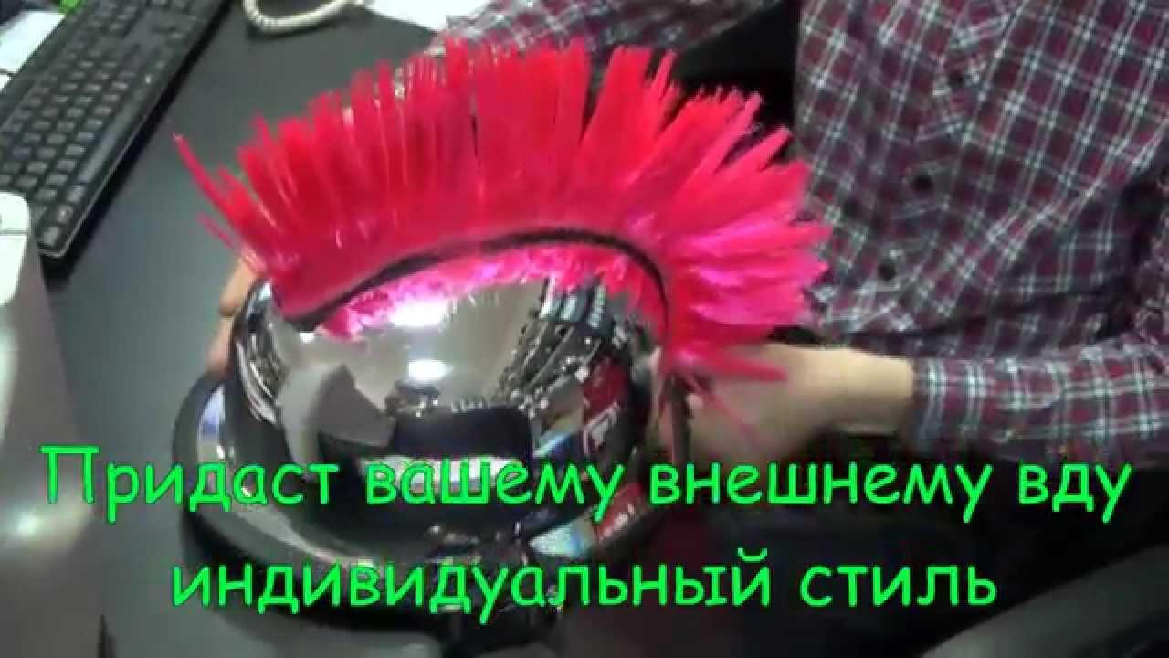Лучший выбор 2017. Купить кроссовый шлем купить кроссовый мотоцикл в украине · купить кроссовый шлем в украине. Купить кроссовый мотоцикл кроссовые шлемы.