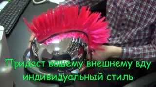 Ирокез на шлем