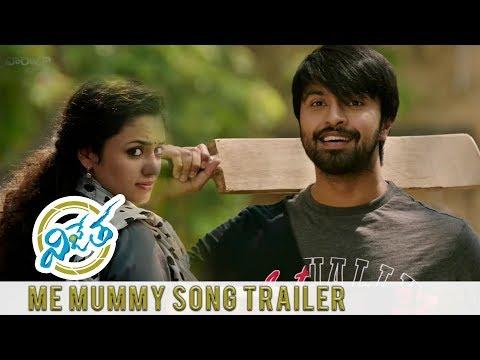 Me Mummy Song Trailer - #Vijetha Movie   Kalyaan Dhev, Malavika Nair   Rakesh Sashii