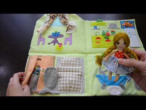 Сшить сумка домик для куклы