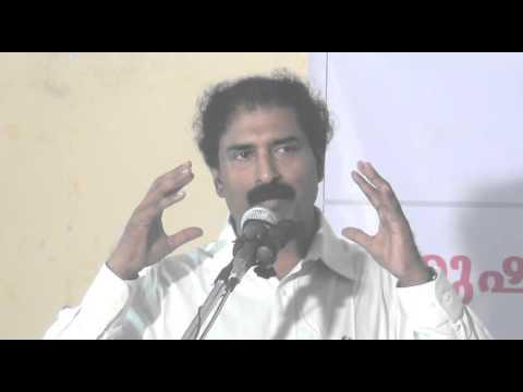 The Reality of Man (Malayalam) Ravichandran C    Part 1