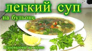 видео источник о супах