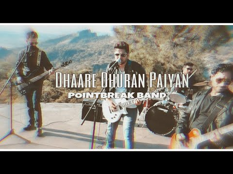 Taare Tudan Paiyan | Dogri Folk Song | Rock Version | PointBreak Band