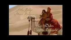 Али Баба и 40-те разбойници филм бг аудио част 1 минчо иванов