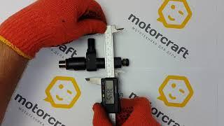 Форсунка топливная мотоблока R175 R180(, 2015-08-18T10:51:37.000Z)