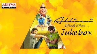 Akkineni Family Series || Telugu Hit Songs Jukebox Vol.3