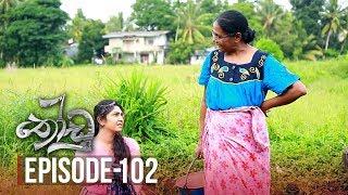 Thoodu | Episode 102 - (2019-07-08) | ITN Thumbnail