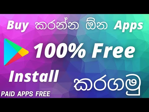 How to Install paid apps 100% free   Sinhala