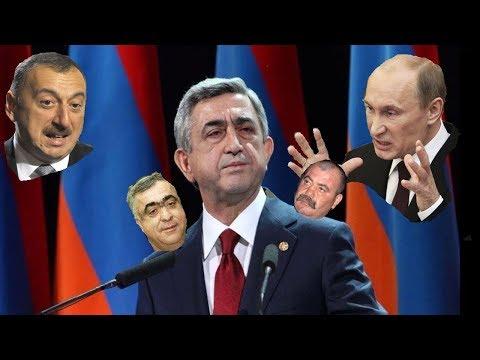 Премьер-министр Армении Серж Саргсян подал в отставку ....🇦🇲 .