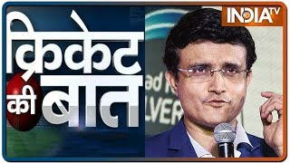 Cricket Ki Baat: Sourav Ganguly says Only Indian, Pak governments can decide on Bilateral Series