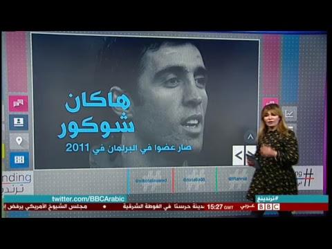 اليوم في #بي_بي_سي_ترندينغ: لقاء محمد بن سلمان وترامب محط اهتمام وسائل التواصل  - نشر قبل 1 ساعة