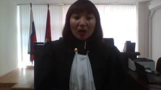 Смотреть видео Договор перевозки