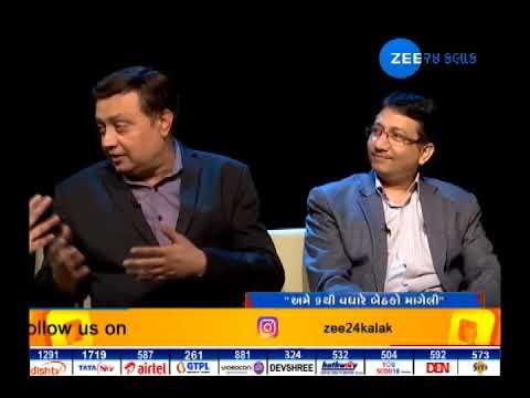 'INTERROGATION' of NCP Leader Praful Patel #ZEE24KALAK