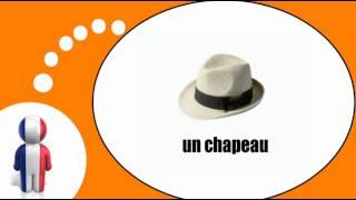 урок французского языка = Одежда для мужчин