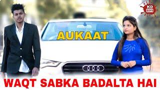 WAQT SABKA BADALTA HAI | YOUTUBER JOURNEY | THUKRA KE MERA PYAAR | INTEQAM |KDBOYS