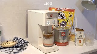 【vlog】home cafe / illy y3.2 co…