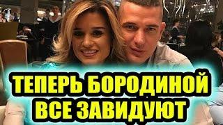 Дом 2 новости 15 марта 2017 (15.03.2017) Раньше эфира