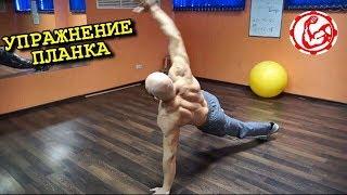 Упражнение Планка - Сжигает ли жир? Уменьшает ли талию? Варианты и правильная техника выполне