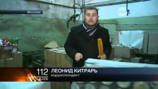 В Москве десятки магазинов продают алкоголь без лицензии(, 2014-12-26T09:42:58.000Z)