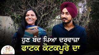 Interview with Manpreet Hans & Navjot Sidhu || Singers || Bittu Chak Wala || Rang Punjab De