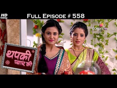 Thapki Pyar Ki - 23rd January 2017 - थपकी प्यार की - Full Episode HD