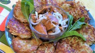 Как приготовить очень вкусные драники./Картошка рецепт./  HASH BROWNS .