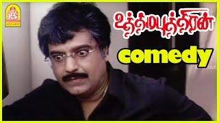 Uthama Puthiran tamil Movie | Auditor Ekambaram Comedy | Dhanush | Dhanush Comedy | Vivek