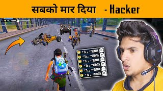THIS PLAYER USE GLITCH AND KILL WHOLE LOBBY IN PUBG MOBILE | BANDOOKBAAZ