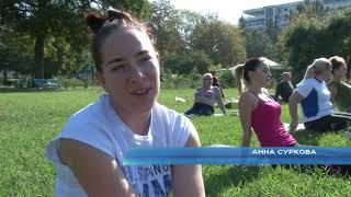 Новый фитнес-кэмп открылся в Сочи. Новости Эфкате