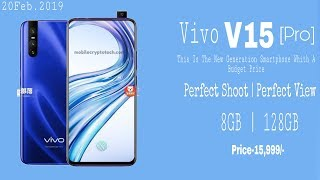 Vivo V15 Pro FIRST LOOK - Desig, Price, Features & Release Date India?