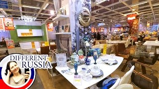 Inside Popular Russian Shopping Mall. Moscow HOFF Store Before Christmas