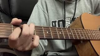 Alex G - Hope Guitar Lesson (How Alex G plays it)