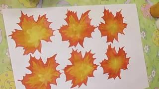 оСЕННИЕ ПОДЕЛКИ Как Сделать Осенние Листья/ Осенние Идеи Для Настроения