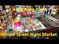 Temple Street Night Market in HongKong