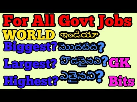 General awareness bits for all govt jobs/ most expected general awareness bits  for all govt jobs