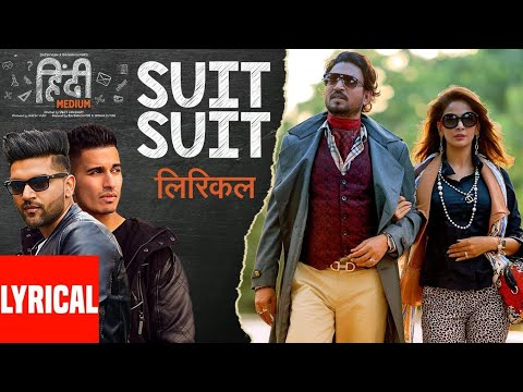 suit-suit-karda-video-song-hd-multi-techno